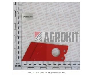 GA5221180R - Чистик внутренний правый (Италия)